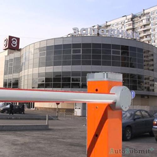 Barrier Gate untuk Palang Parkir Otomatis dengan Software Parkir